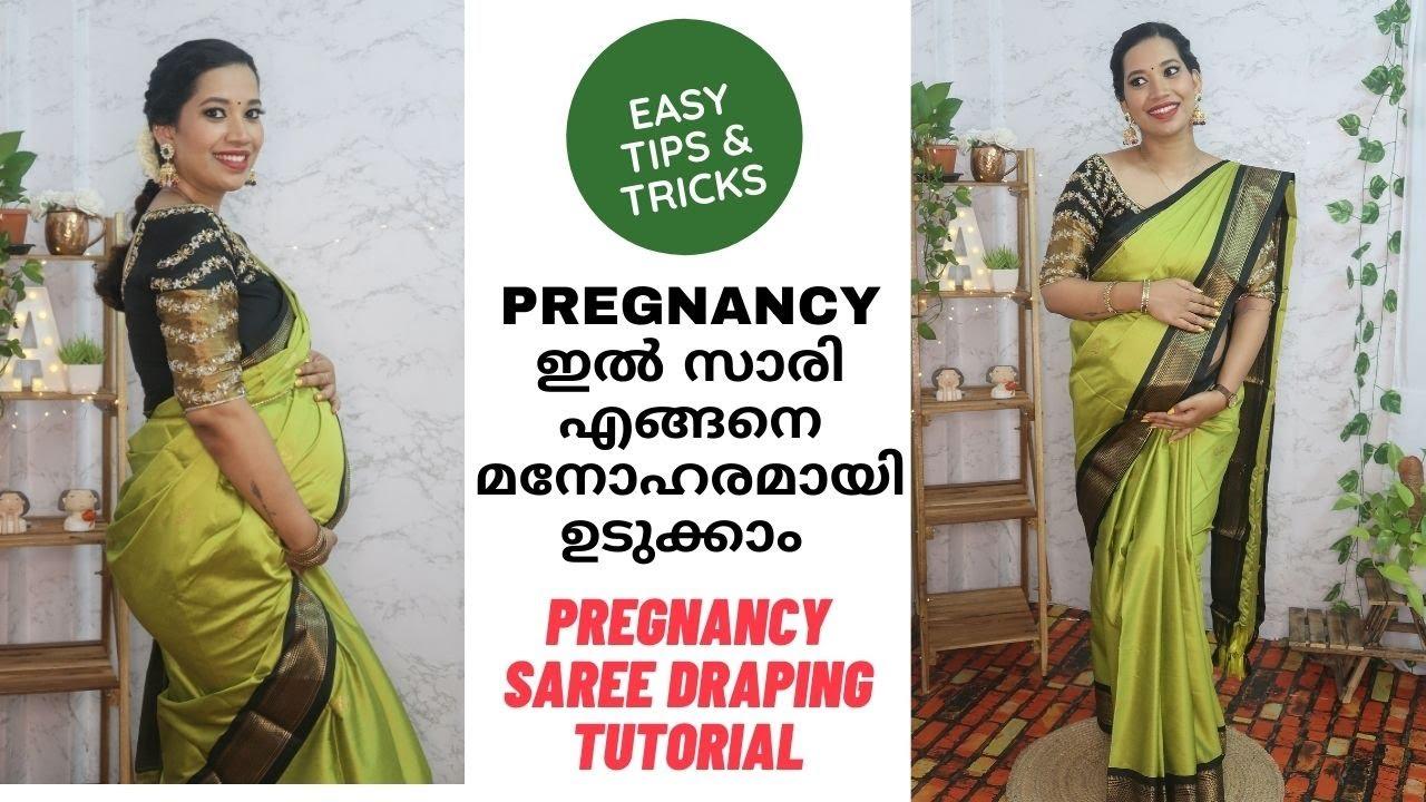 HOW TO DRAPE SAREE DURING PREGNANCY I PREGNANCY യിൽ സാരി എങ്ങനെ മനോഹരമായി ഉടുക്കാംI COMFORTABLE