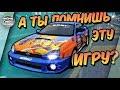 Street Racing Syndicate SRS PS2 ГЛАВНЫЙ КОНКУРЕНТ NFS UNDERGROUND 2 mp3