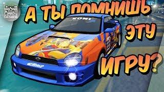 Street Racing Syndicate (SRS/PS2) - ГЛАВНЫЙ КОНКУРЕНТ NFS UNDERGROUND 2!