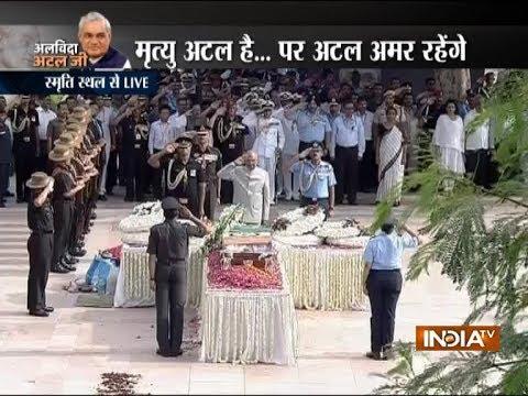 Last rites of former PM Atal Bihari Vajpayee performed at Smriti Sthal (Part-1)