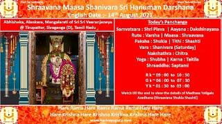 Shraavana Maasa Shanivara Sri Hanuman Darshana - 14-08-2021