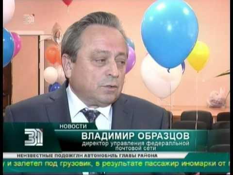 Вежливый и оперативный  В Челябинской области выбирают лучшего начальника почтового отделения