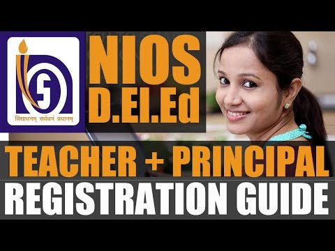 NIOS D.El.Ed - Teacher & Principal - Verification & Full Registration Guide 🔥