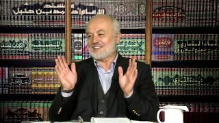 Mezheblerin Kuruluşuna Doğru (Ebû Hanife) | Şerafeddin Kalay (95. Ders)