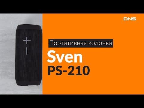 Распаковка портативной колонки Sven PS-210 / Unboxing Sven PS-210