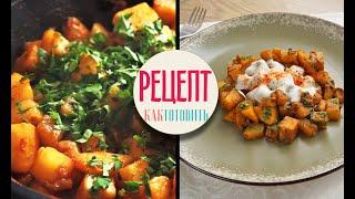 Кольраби. Индийское овощное рагу. Вегетарианские рецепты