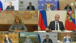 КОРОНАВИРУС ИДЕТ НА СПАД! Голикова доложила Путину о ситуации с ВИРУСОМ в России
