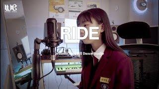 [송파.잠실.분당.용인.광주 댄스학원] #RIDE #v…