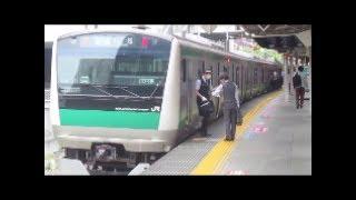 総武快速横須賀 湘南新宿ライン・埼京線 女性運転士車掌さん Sobu Yokosuka Line Shonan-Shinjuku Saikyo-Line Female driver conductor