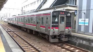 【発車!】予讃線 7200系 普通高松行き 伊予西条駅