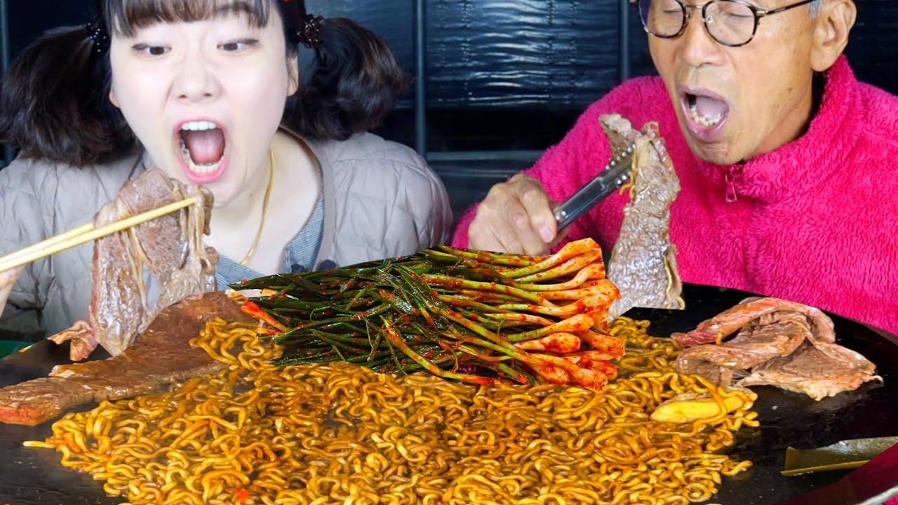 할부지랑 솥뚜껑 채끝살 짜파구리 먹방 🍜파김치랑 호로록 MUKBANG