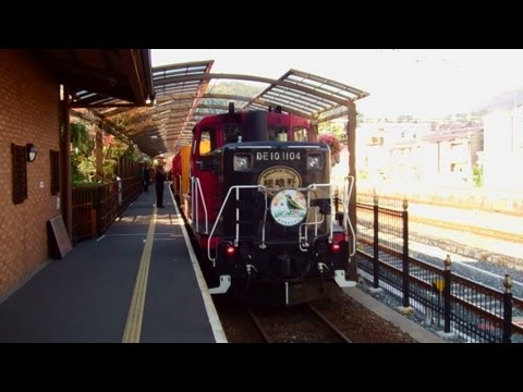 Sagano Romantic Train (嵯峨野観光鉄道) in Arashiyama, Kyoto Prefecture