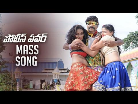 Police Power Movie Machilipatnam Monagadu Song | Siva Jonnalagadda | TFPC