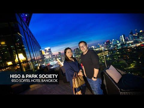 SO GOOD!!!! @ SO Sofitel Bangkok's HI-SO Rooftop Bar and Park Society Restaurant!