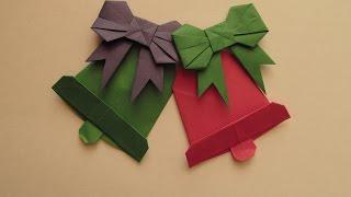 КОЛОКОЛЬЧИК С БАНТИКОМ - Легкое Новогоднее Оригами из Бумаги Своими Руками. Видео урок