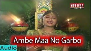 Download Hindi Video Songs - Navratri Special Songs | Ambe Maa No Garbo Re Audio Song | Gujarati Ambe Maa Song HD