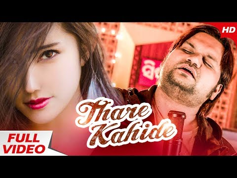 Thare Kahide - A LOVELY SONG By Humane Sagar | Exclusive on 91.9 FM