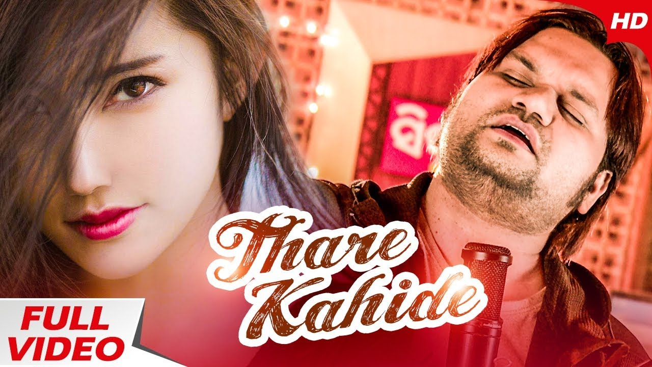 Bhala Mate Pasuki Na   Romantic Song   Humane Sagar   Sidharth TV   Sidharth Music #1