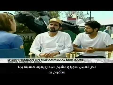 Mohammed bin Rashid interview with Bloomberg Television