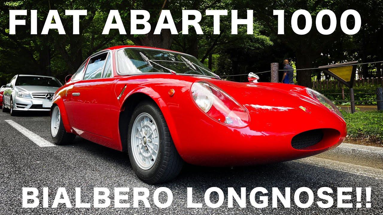 【ABARTH】BIALBERO LONGNOSEに乗った!!【1000】