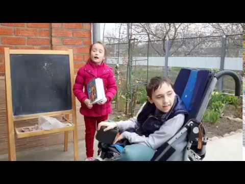 Егор Алексеенко. Помогите! Так трудно жить особенным детям! Требуется реабилитация.