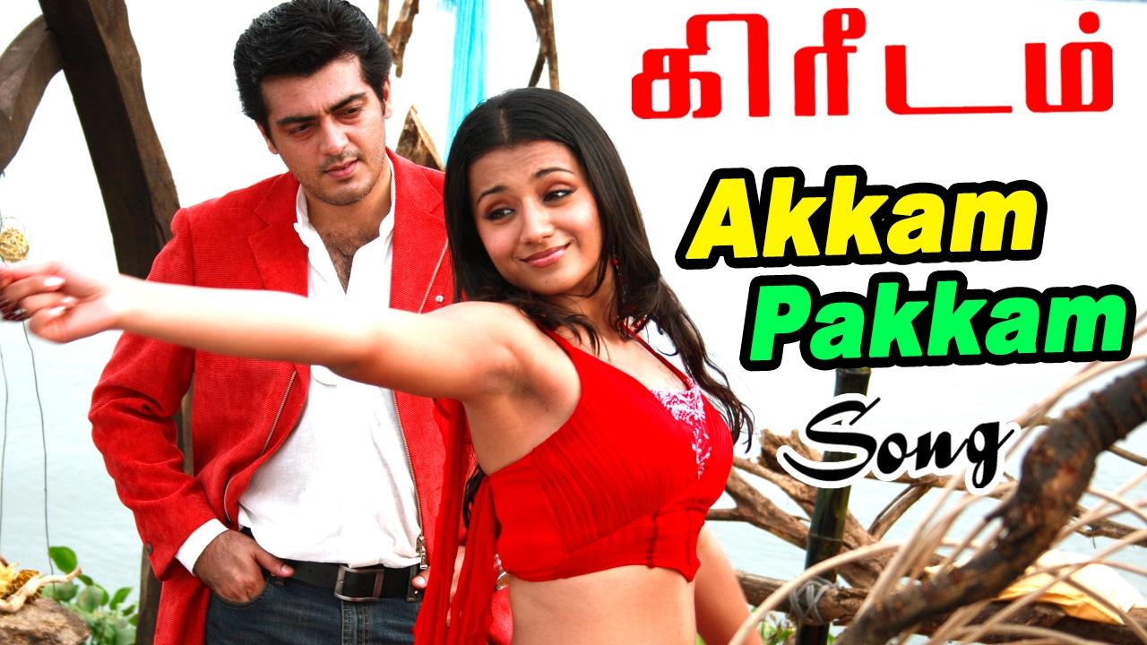 kireedam songs tamil movie video songs akkam pakkam