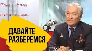 Валерий Очиров: «Пусть расскажут внукам, что русские лётчики не стали их добивать»