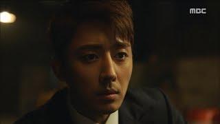 [My Secret Terrius] EP09 Son Ho-joon is surprised loudly, 내 뒤에 테리우스20181010