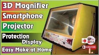 How make 3DMagnifier projector || by $Upgradeworktips || big Tv screen Make Gadget smartphone||