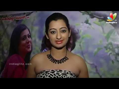 Moda Modala Mathu Chanda Film Audio Release   Kushal Raj   Latest Kannada Movie