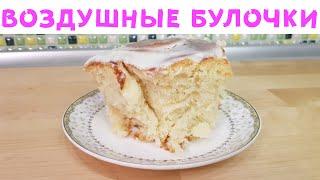 Внимание! На завтрак воздушные булочки! Последние рецепт без озвучки!