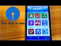 sbi mobile banking | money transfer in hindi |sbi mobile banking registration 2017 update | part 3