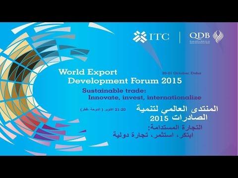 World Export Development Forum - Live Streaming - Day 1
