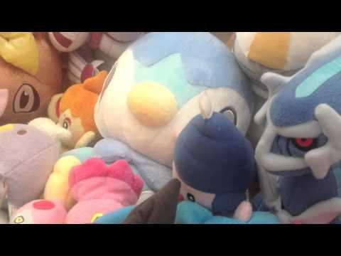 My Pokemon Plush Collection