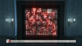 Assassin's Creed 2 прохождение - Как собрать карту мира