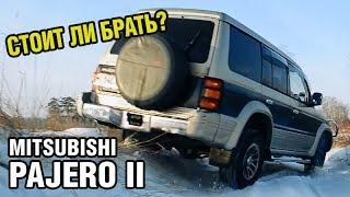 mITSUBISHI PAJERO 2 - Обзор