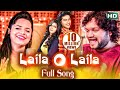 Gambar cover Laila O Laila | Title Track | Studio Version | LAILA O LAILA | Sidharth TV