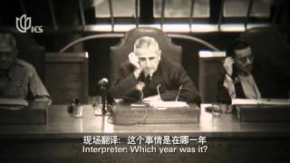 中国末代皇帝溥仪在东京审判出庭作证The Last emperor of China, Puyi, as the witness in the Tokyo Trials.