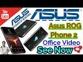 Asus ROG Phone 2 | Official Video | ULTRA Fast