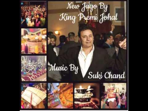 New Jago By King Premi Johal
