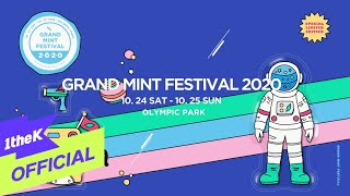 [Teaser] Grand Mint Band (GMB) _ So Nice (GMF2020 Ver.)