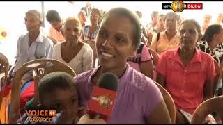 Voice of Gammadda Sirasa TV 28th August 2019 Thumbnail