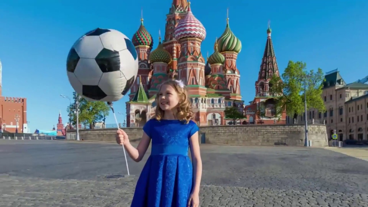 BBC FIFA World Cup 2018 Open