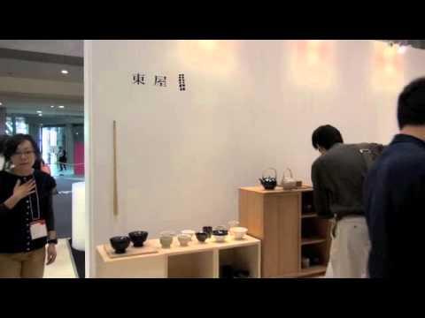 インテリアライフスタイル展2012 Interior lifestyle TOKYO : azumaya