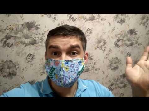 Сделаем маску