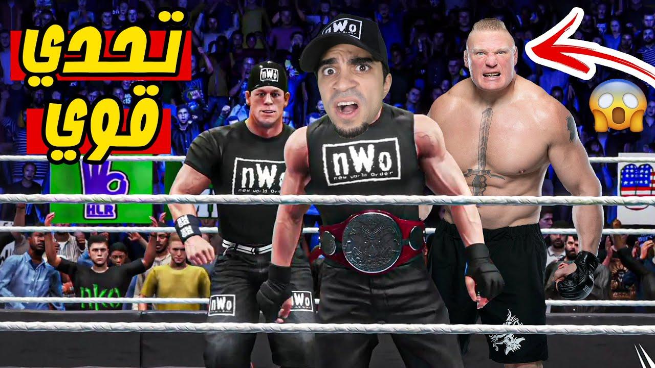 بروك ليسنر يدخل تحدي قوي ضد جون سينا و سيد WWE 2K20 !! ??