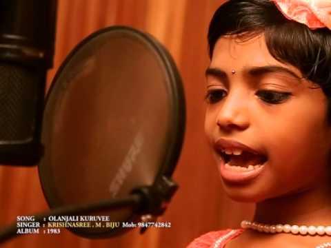 Olanjali kuruvi Ilam Kattil aadum | Kirshnasree | New Malayalam Film Song