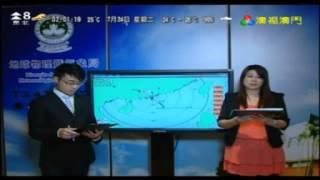 颱風韋森特澳門0215懸掛九號風球-TDM新聞