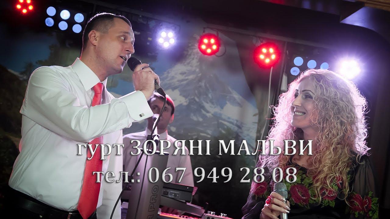 624f2ddaecb502 Жива музика на весілля. Музичний гурт