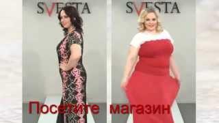 Красивые платья для полных(, 2015-05-19T06:40:50.000Z)